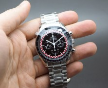 Omega Speedmaster Professional MoonWatch Tintin 42 mm