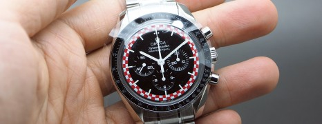 Omega Speedmaster Professional MoonWatch Tintin 42 mm Ref. 311.30.42.30.01.004