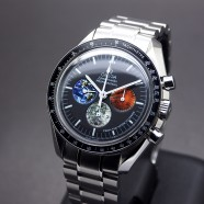 Omega Speedmaster From The Moon to Mars 42 mm