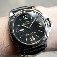 Panerai 366 Fuu Pam 366 Luminor 44 mm