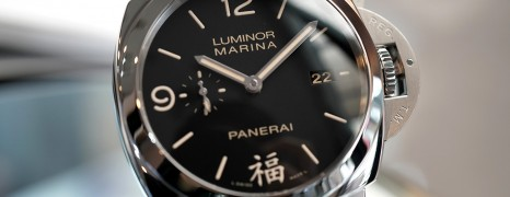 Panerai 498 Fuu Pam 498 Luminor 1950 Auto 3 Days 44 MM S.O