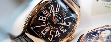 "Franck Muller Vanguard Rose Gold ""FU"" Limited Edition 45 mm Ref.V 45 SC DT FU 5N NR"