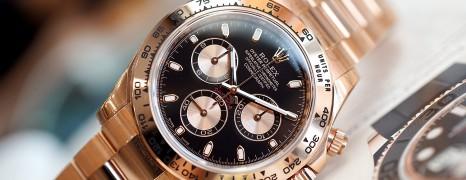 Rolex Cosmograph Daytona Full Everose Gold Black Dial 40 mm Ref.116505 (08/2016)