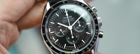 NEW!!! Omega Speedmaster MoonWatch Professional Co‑Axial Master Chronometer Chronograph 3861 42 mm (NEW 07/2021)