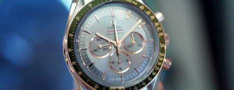 NEW!!! Omega Speedmaster Olympic Games Collection Tokyo 2020 Green Bezel Grey Dial (Steel-Sedna Gold )42 mm (NEW 08/2021)